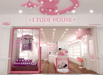 Shoo Etude etude house 香港莎莎化妝品官方網站