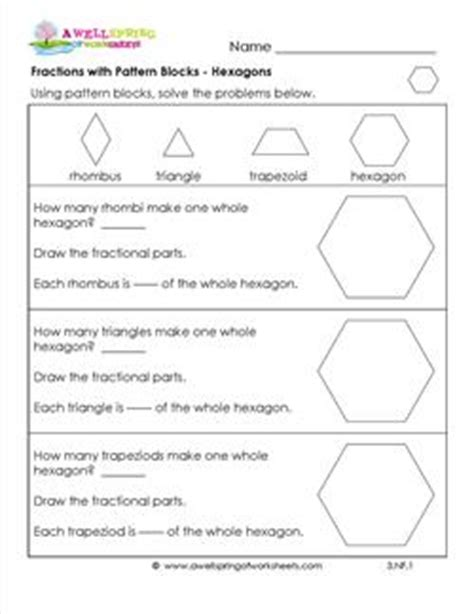 pattern block activities for first grade fractions with pattern blocks hexagons third grade