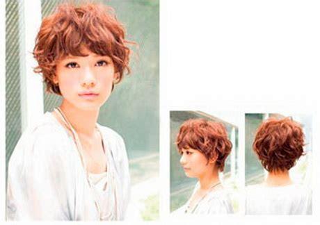 short body wave perm hairstyles perm hairstyles short hair