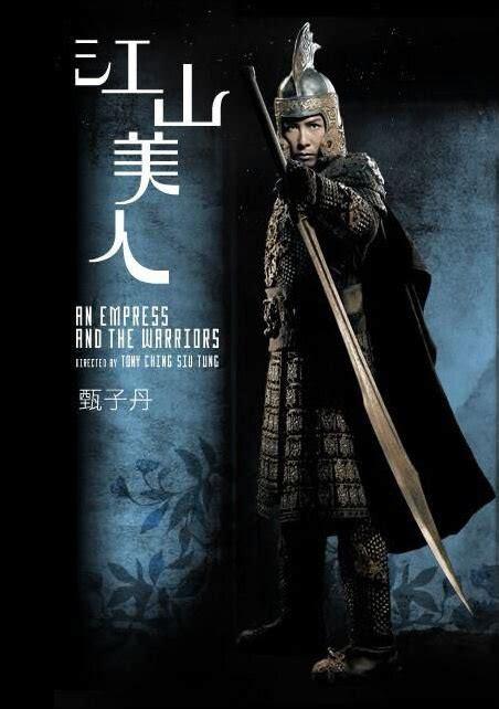 film laga donnie yen kumpulan film donnie yen galangjojog