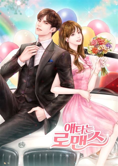 film korea my secret romance strawberry sweet posters and moonlit teasers for my secret