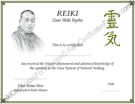 reiki certificate template free reiki certificates for you