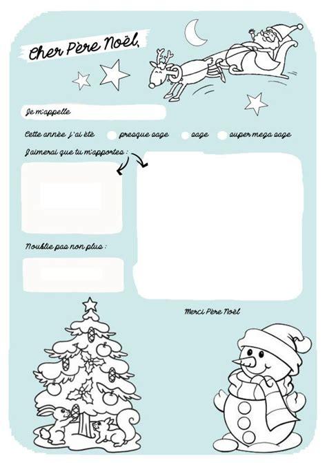 Modeles De Lettre Au Pere Noel lettre au p 232 re no 235 l 224 colorier version bleue