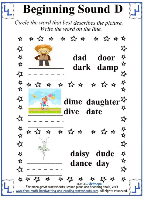 words that start with bed d letter worksheets