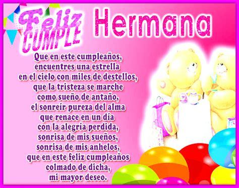 imagenes graciosas de cumpleaños de hermanas imagenes bonitas de cumplea 241 os para una hermana imagenes