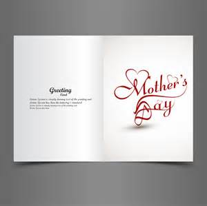 greeting card mothers day creative text concept vector free vector in encapsulated postscript