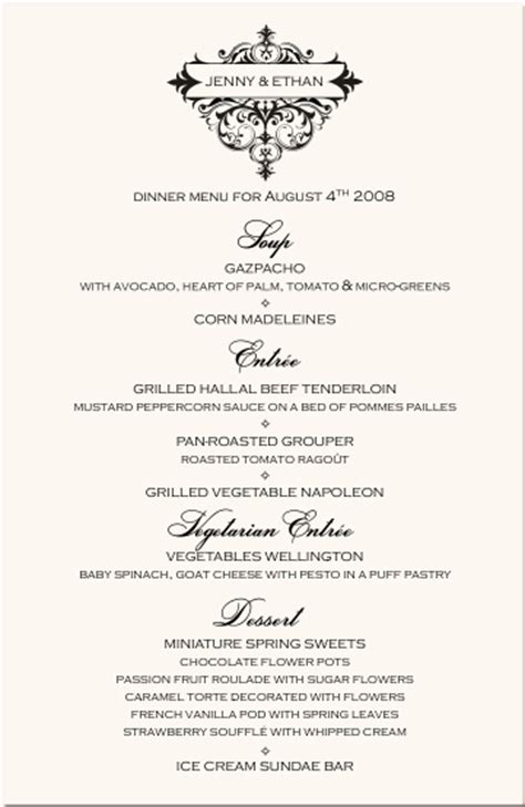 wedding drink menu template free 1575 x 1575 509 kb png wedding menu template search