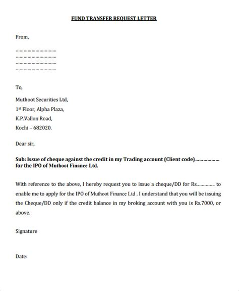 Fund Transfer Request Letter Sle 100 3 Bank Transfer Letter Format Change Of Name