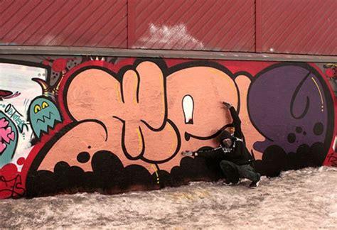 graffiti soul cool graffiti design  graffiti creator
