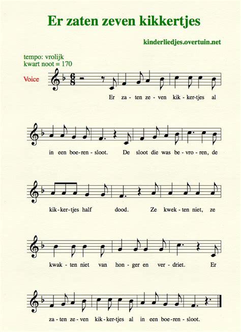 lalala testo kinderliedjes met muziek e muzieknoten pianomuziek