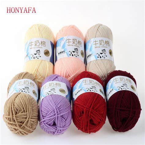 aliexpress yarn aliexpress com buy wholesale sale 500g 10pcs 60 color