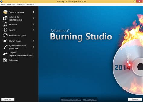 ashoo burning studio 2015 ashoo burning studio 14 full free version license key