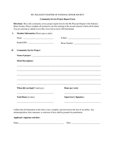 national park service report template community service form community service timesheet