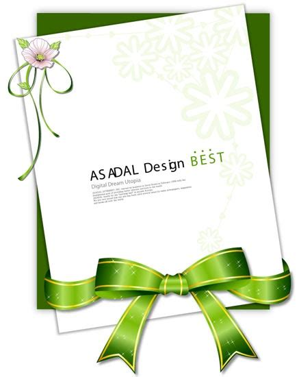 invitation card design free template invitation cards design with ribbons