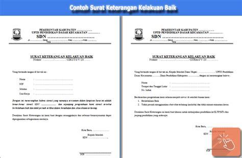 contoh surat keterangan kelakuan baik siswa sd file pendidikan
