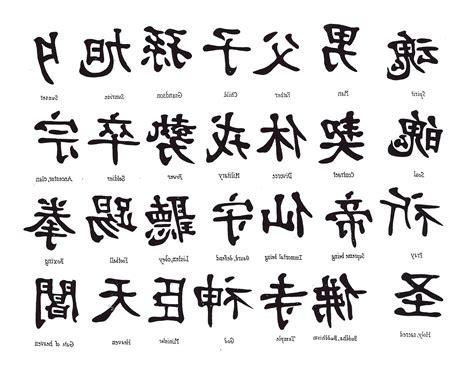 passion tattoos designs symbols for tattoos 100 beautiful japanese