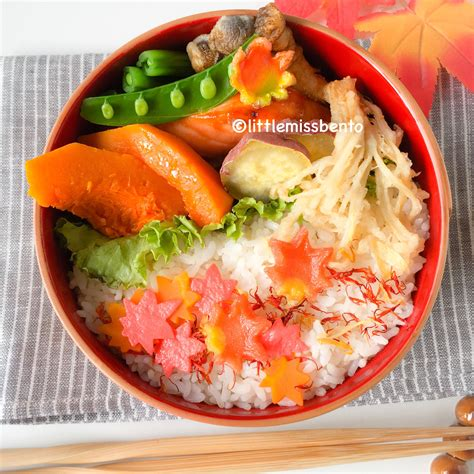 Bento Of The Week Fall Leaves by Autumn Bento Miss Bento
