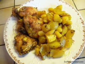 cuisiner poulet au four poulet et pommes de terre nouvelles au four recette iterroir
