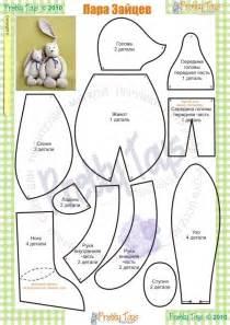 bunny template for sewing stuffed animal pattern floppy eared rabbit stuffed