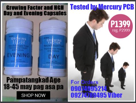 Vitamin Height Up growing factor and hgh blue e collection philippines you shop we deliver
