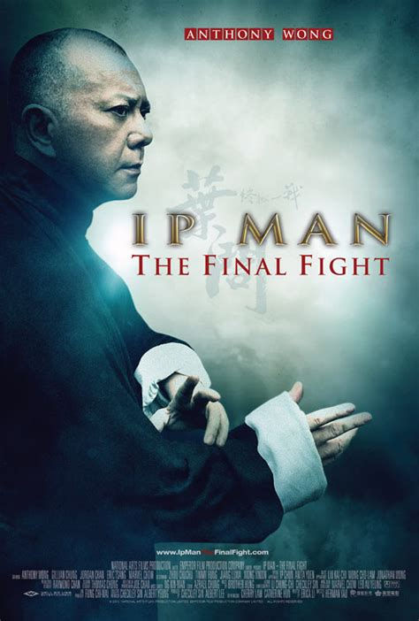 film ip man the final fight ip man the final fight north american trailer and