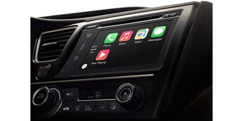 cardenas market gilroy aftermarket car radio makers looking at wireless carplay