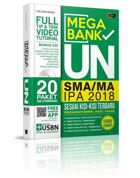 Mega Bank Un Smp Mts 2018 mega bank un sma ma ipa 2018 plus dvd cmedia