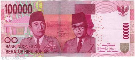Seri Cantik Uang 50 Ribu 100000 rupiah 2011 2011 issue indonesia banknote 4410