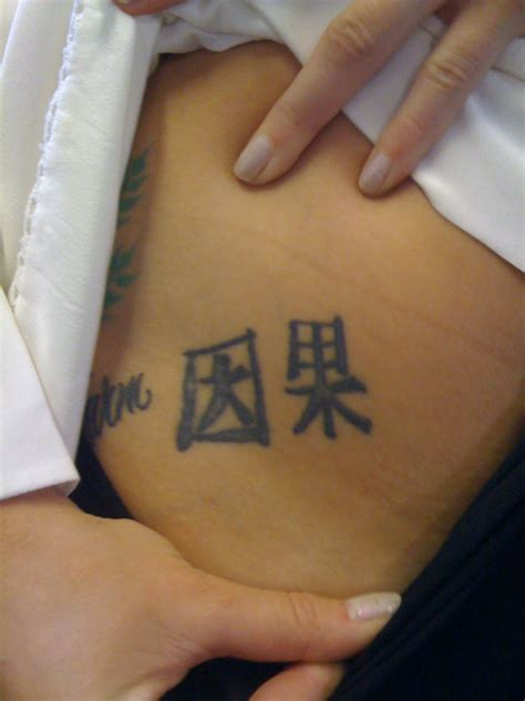 chinese letter tattoos tattoos designs ideas and meaning tattoos for you