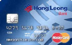 hong leong bank debit card hong leong mastercard debit card free swipe and go