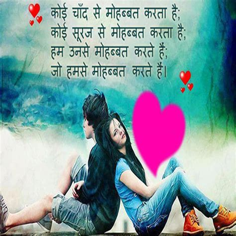 wallpaper whatsapp wala dhoka sms image check out dhoka sms image cntravel