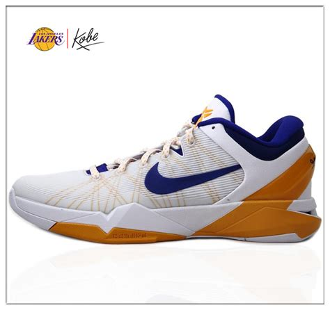 Nike Mba by Nike Vii 7 Lakers Match Colors Basketball Shoes