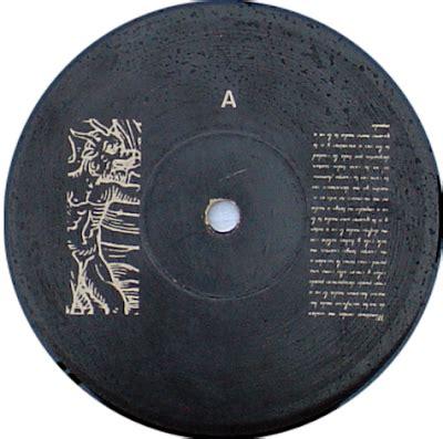 Ep Vinyl Size - internautas quot bootlegs y descarga de archivos quot size