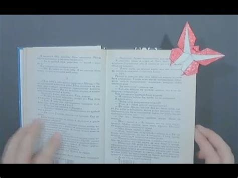 Origami Butterfly Bookmark - origami bookmark for a book butterfly by grzegorz bubniak