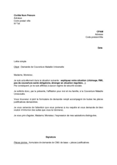 Modele De Lettre De Motivation Universelle modele lettre de motivation universelle