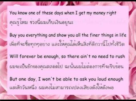 lee seung gi will you marry me lyrics marry me lyrics with thai meaning youtube