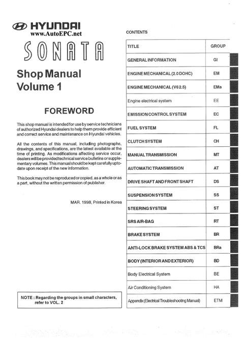 how to download repair manuals 1996 hyundai sonata regenerative braking hyundai sonata 1999 repair manual order download