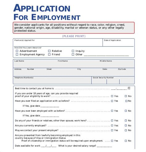 free employment application template pdf application template pdf best template idea