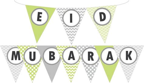 printable eid banner eid mubarak pennant banner bunting flag printable diy