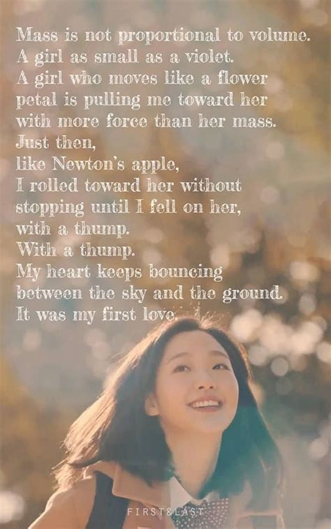 goblin  poem   love korean drama quotes