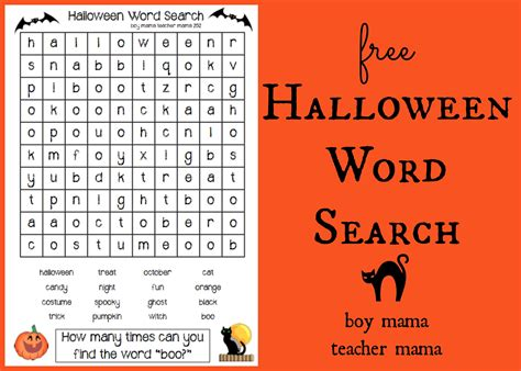 Mamma Search Boy Freebie Word Search