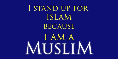 I Am Muslim i am a muslim free wallpapers stand up 4 islam