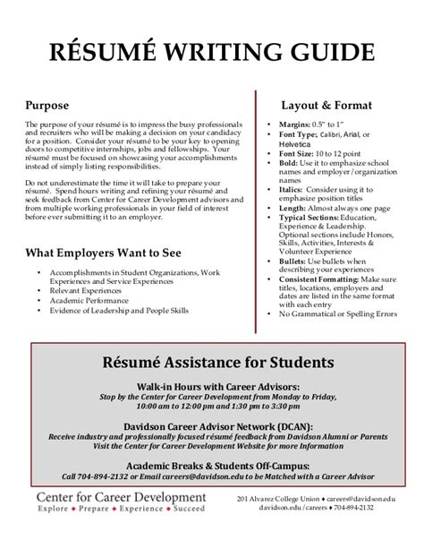 Resume Writing Guide Davidson College R 233 Sum 233 Writing Guide
