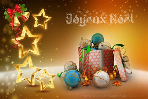 imagenes de feliz navidad 2016 en ingles banco de im 193 genes tarjetas navide 241 as con mensaje de