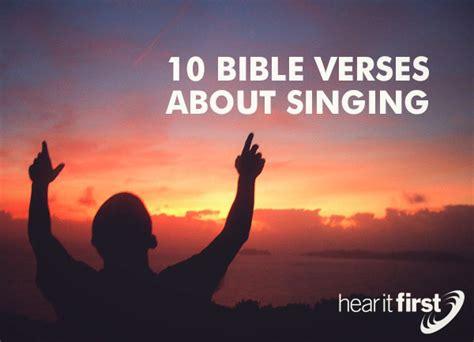 bible quotes  dance quotesgram