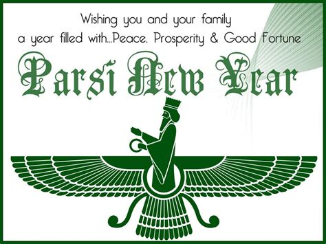 irish new year quotes 2016