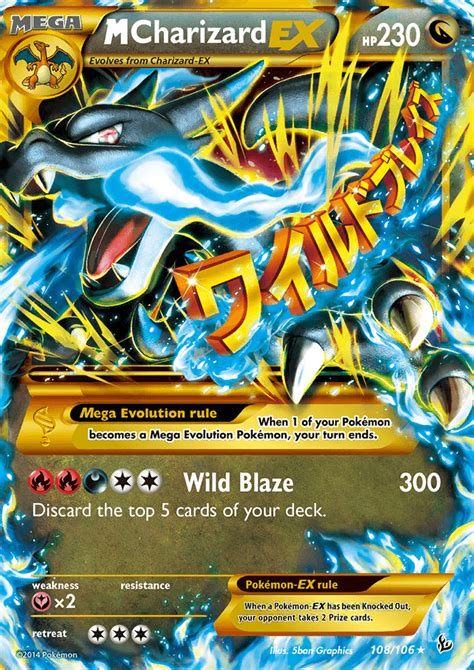 ex m pokemon charizard ex card images pokemon images