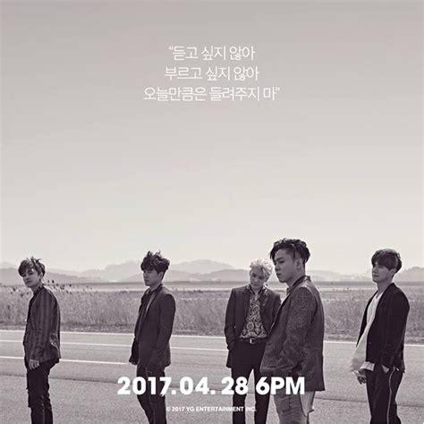 imagenes de sad song kpop asia sechskies teaser mv para sad song y fotos