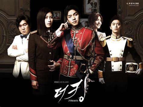 film ve drama yüksek lisans king 2 hearts 2012 probably one of the best kdramas i