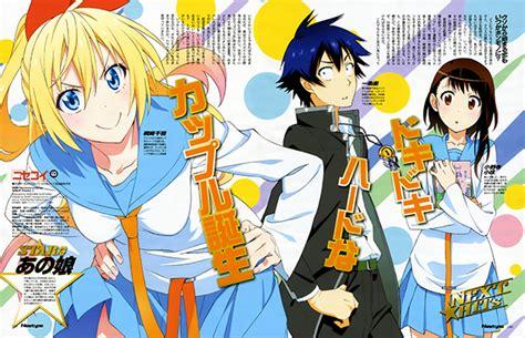 nisekoi false love tv anime news network image gallery nisekoi anime 2014